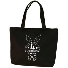 Marutuki アニメ 漫画 トートバッグ エコバッグ キャンバスバッグ ショルダーバッグ ハンドバッグ IPAD タブレット収納 学生用 女性用 レディース ブラック
