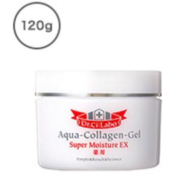 薬用アクアコラーゲンゲルスーパーモイスチャーEX 120g