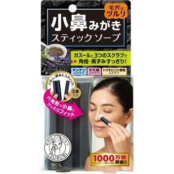 ツルリ小鼻磨きソープ