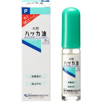 健栄製薬 天然ハッカ油 スプレー式 10ml