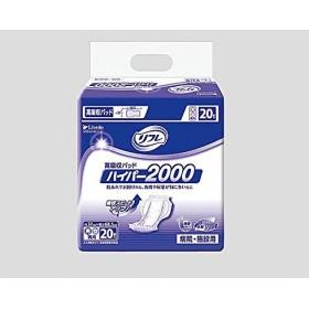 リブドゥコーポレーション8-4650-03リフレ高吸収パッドハイパー2000
