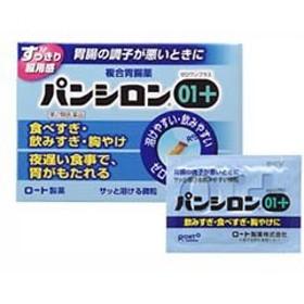 【第2類医薬品】パンシロン01プラス 14包 ×2