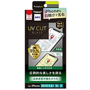 iPhone 11 Pro 5.8インチ用 UVカットフレームガラス 光沢 TR-IP19S-GM3-UVCCBK