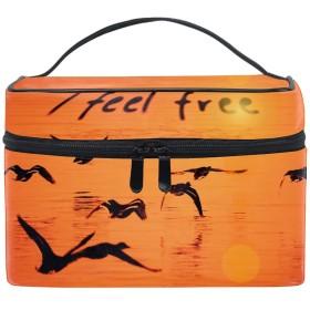 メイクポーチ ボックス 小物入れ 仕切り 旅行 出張 持ち運び便利 コンパクトシーガルフィールフリー