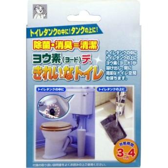 アイスリー工業 ヨウ素(ヨード)デ・きれいなトイレ 1個組