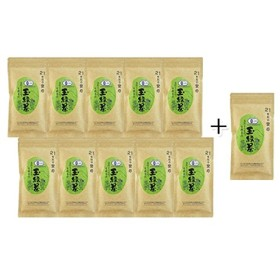 【有機 玉緑茶グリーン 990g(90g×10袋+1袋】 【熊本産茶葉100%】