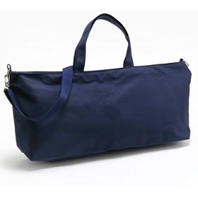 ハッピークローバー ショルダー紐付き 紺色布製 ピアニカケース 【Lサイズ】 pia-002
