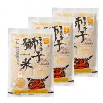 福岡県認証農産物 南良津獅子米玄米 6kg