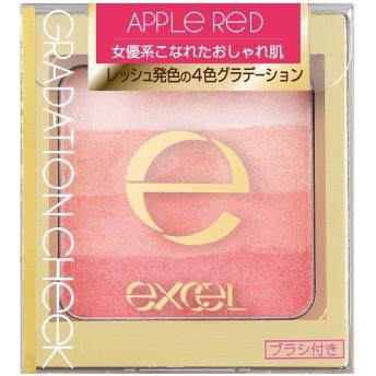 エクセル グラデーションチーク N GC05 アップルレッド