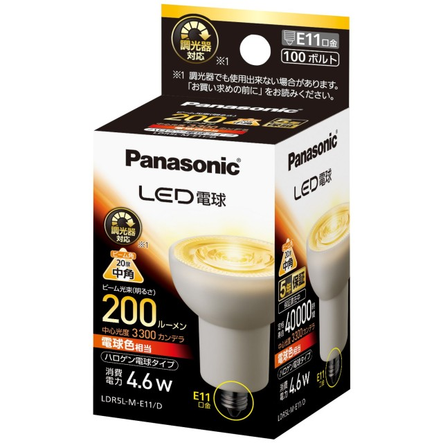 パナソニック LED電球 E11口金 電球色相当(4.6W) ハロゲン電球タイプ 調光器対応 LDR5LME11D