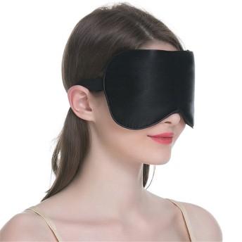 アイマスク 遮光 シルク安眠 圧迫感なし 柔らかい素材 自由調整可能 旅行 収納袋付