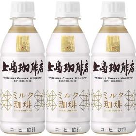 UCC 上島珈琲店 ミルク珈琲 ペットボトル 270ml×3本