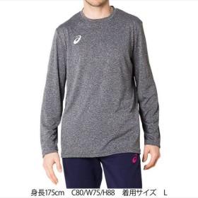 [asics]アシックス メンズ トレーニングウェア EZ M HEATHER 長袖Tシャツ (2031A905)(001) パフォーマンスブラックH[取寄商品]