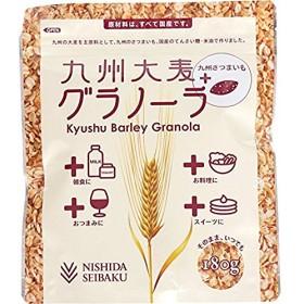 西田精麦 九州大麦グラノーラ 九州さつまいも 180g九州産 大麦