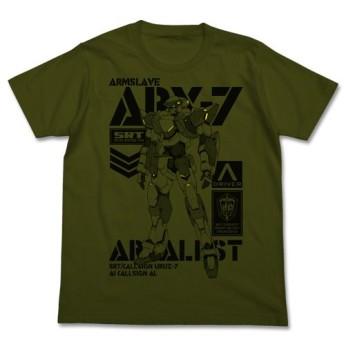 フルメタル・パニック! Invisible Victory ARX-7アーバレスト Tシャツ モス Lサイズ