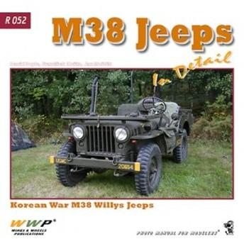 M38ジープ ディティール写真集[R052]M38 Jeeps In Detail