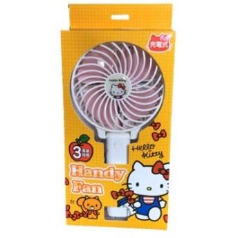ハンディ 扇風機 【 ハローキティ】/HK-HDF-K