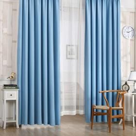 100%遮光カーテン 一級遮光 目隠し 断熱 防音 洗える 幅100cm x 丈210cm リビングルーム、寝室、台所、オフィス 一枚組(6色選択可)