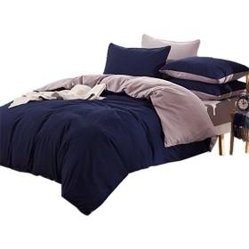 布団カバー シングル 3点セット 寝具カバーセット 掛け布団カバー ボックスシーツ 枕カバー 四節適用 柔らかい ファスナー式 薄く柔らかくて寝心地が良い シンプルでオシャレ (ネイビー/グレー, シングル 100200+20cm)