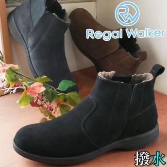 リーガルウォーカー REGAL WALKER サイドゴアブーツ メンズ 316W ショートブーツ 撥水 ウォーキングブーツ スエード