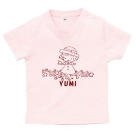 BabyChips おはなばたけ01(名入れ半袖ベビーTシャツ) 90 ライトピンク
