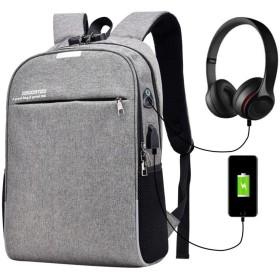 E-Bears 男性用 メンズ リュックサック ファッション 登山リュック 防水 パスワードロック夜光反射 アウトドア バックパック キャンプ 学生 鞄 USB 充電可能 (グレー)