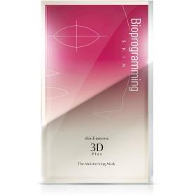 【バイオプログラミング】スキンタイムセス 3D Plus ザ・モイスチャライジングマスク