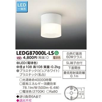 東芝ライテック LED一体形 小形シーリングライト 電球色 φ108
