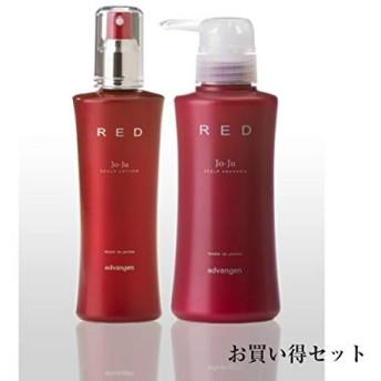 ジョジュ RED ローション100ml&シャンプー300mlセット