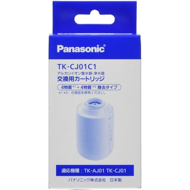 パナソニック 浄水器 交換カートリッジ 蛇口直結型ミズトピア 1個 TK-CJ01C1