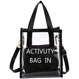 クリアトートバッグ ショルダーバッグ 透明バッグ ポーチ付き トートバッグ レディース 透明バッグ クリア ハンドバッグ 斜めがけバッグ カーゴバッグ 通勤 旅行 人気 おしゃれ