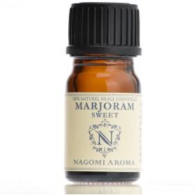 【AEAJ認定表示基準認定精油】NAGOMI PURE マジョラム・スイート 5ml 【エッセンシャルオイル】【精油】【アロマオイル】|CONVOILs