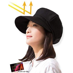 キャスケット 帽子 レディース 紫外線対策 UVキャスケット 熱中症予防 UVカット率99% 花粉症対策 おしゃれ 可愛い 小顔効果抜群 つば広 ワイド 折りたたみ可 オールシーズン 大きめサイズ 【国内メーカー企画商品/RCステッカー付】