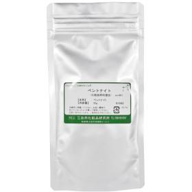 ベントナイト (モンモリロナイト) クレイ フェイスパウダー 原料 50g