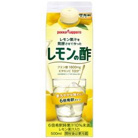 ポッカサッポロ レモン果汁を発酵させて作ったレモンの酢 紙パック 500ml×6本入【×2ケース:合計12本】