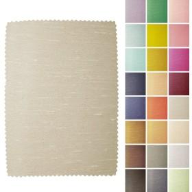 [カーテンくれない]大人めスタイル遮光カーテン 24色×140サイズから選べるきらめきカーテン 「SILKY GLOSS シルキーグロス」 全140サイズ 防炎 形態安定加工【カーテン生地サンプル請求】 色:シャンパンゴールド