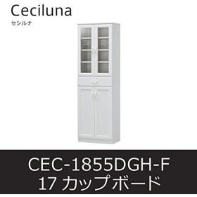 カップボード セシルナ17 CEC-1855DGH-F キッチン キャビネット 食器棚 キャスター付 白井産業