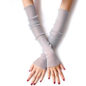HKUN アームカバー 腕カバー レデイース ロング UVカット 日焼け止め 紫外線防止