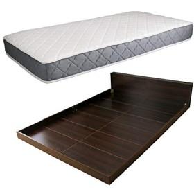 バソル ローベッド セミシングル ポケットコイルマットレスセット 木製ベッド/ダークブラウン×ホワイト