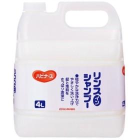 業務用 ハビナース リンスインシャンプー 4L 化粧品 ヘアケア リンスインシャンプー [並行輸入品]