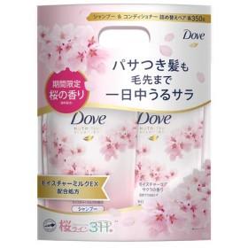 Dove(ダヴ) ダヴモイスチャー サクラ かえペア ボディソープ 詰替え用 350g+350g