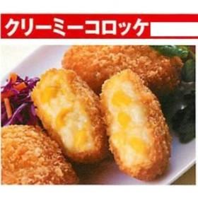 味の素 冷凍 16袋 クリーミーコロッケ(コーン)30gX20個