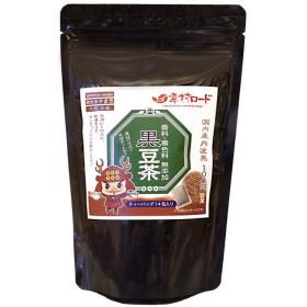 国産 黒豆茶 香料 着色料 無添加 丹波黒 使用 雑穀屋やま元オリジナル