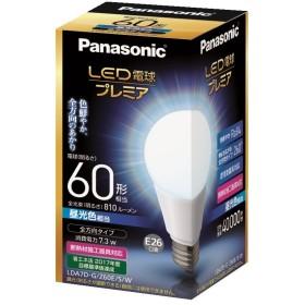 パナソニック LED電球 プレミア 口金直径26mm 電球60W形相当 昼光色相当(7.3W) 一般電球・全方向タイプ 密閉形器具対応 LDA7DGZ60ESW