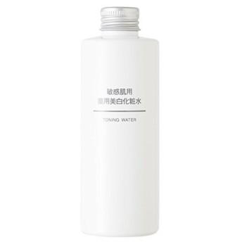 無印良品 敏感肌用 薬用美白化粧水 (新)200ml