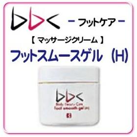 """【ベルマン化粧品】ボディビューティーケアシリーズ """"フットスムースゲル(H)ハーブパウダー"""" 100g"""