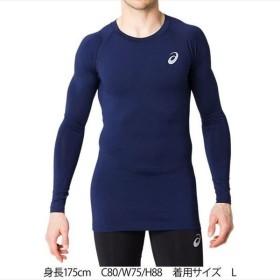 [asics]アシックス メンズ トレーニングウェア M MOVELYR 長袖Tシャツ (2031A944)(400) ピーコート[取寄商品]
