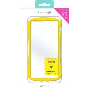iPhone 11 6.1インチ カラーフレーム YL ACP19MKZYL