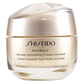 資生堂 Benefiance Wrinkle Smoothing Cream Enriched 50ml/1.7oz並行輸入品