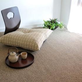 なかね家具 撥水カーペット 江戸間6畳(261x352) 汚れにくいカーペット 抗菌 防ダニ 防音 ベージュ 050